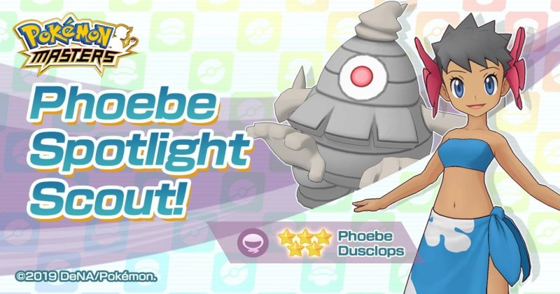 Phoebe & Dusclops Pokémon Masters