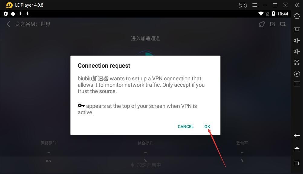 How to Solve World of Dragon Nest (WoD) Server Maintenance