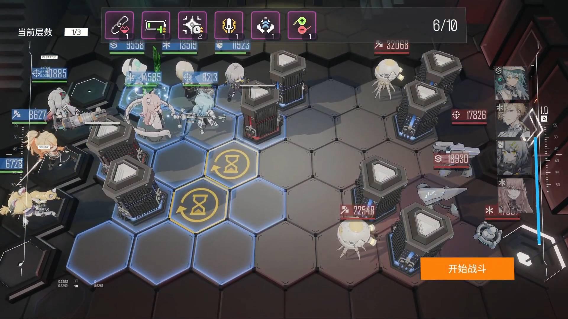 Girls Frontline Neural Cloud Gameplay