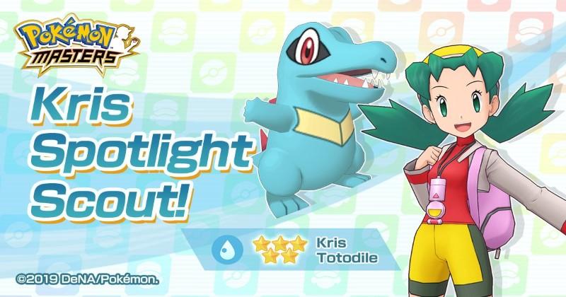 Kris & Totodile Feraligatr Pokémon Masters