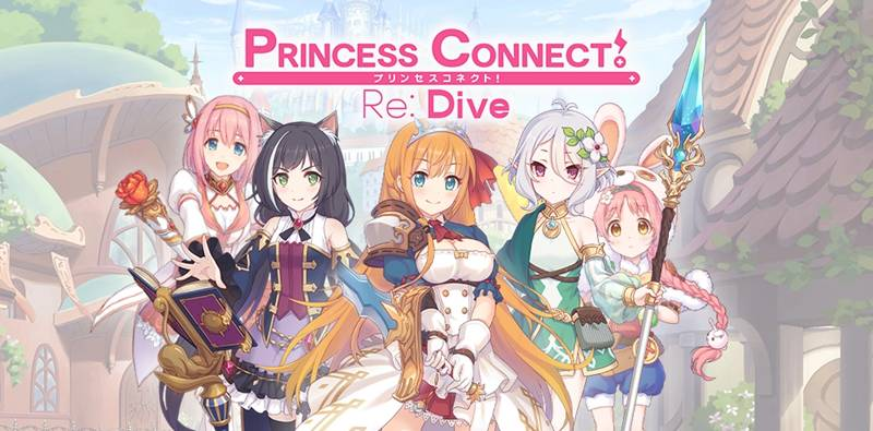 Cara memainkan dan mengunduh Princess Connect! Re: Dive di PC