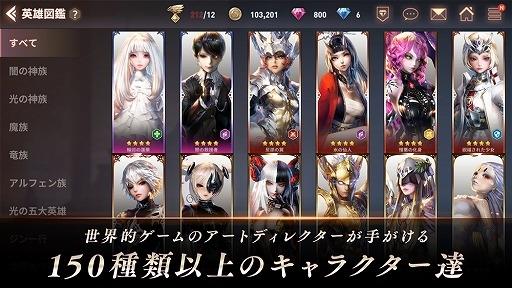 【ゲーム速報】リン ザ ライトブリンガー!日本上陸!