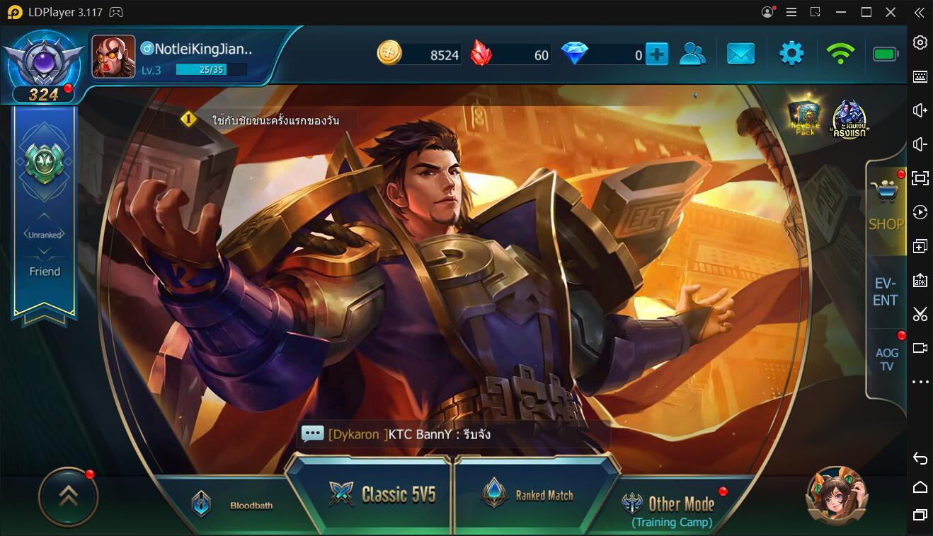 วิธีการติดตั้งและการเล่นเกม AoG : Arena of Glory บน PC
