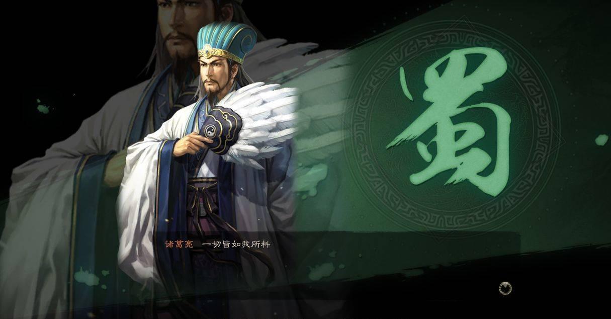 【攻略】《三國志・戰略版》陣容搭配要訣,武將定位你了解嗎?