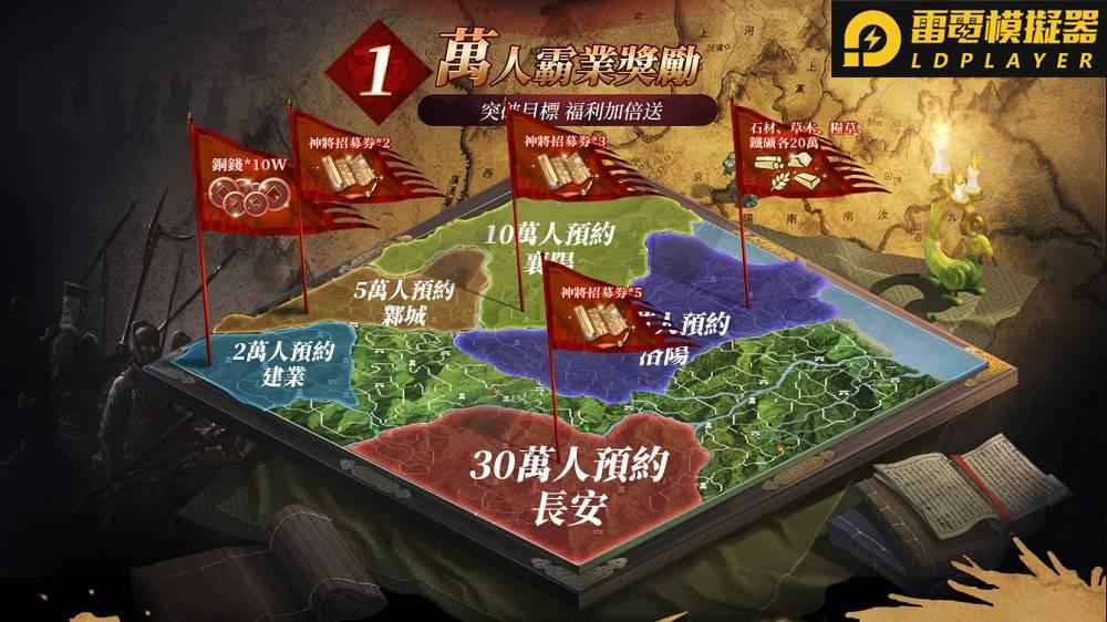 三國策略手遊《破敵·三國志》事前登錄開跑 藝人「王陽明」帥氣代言