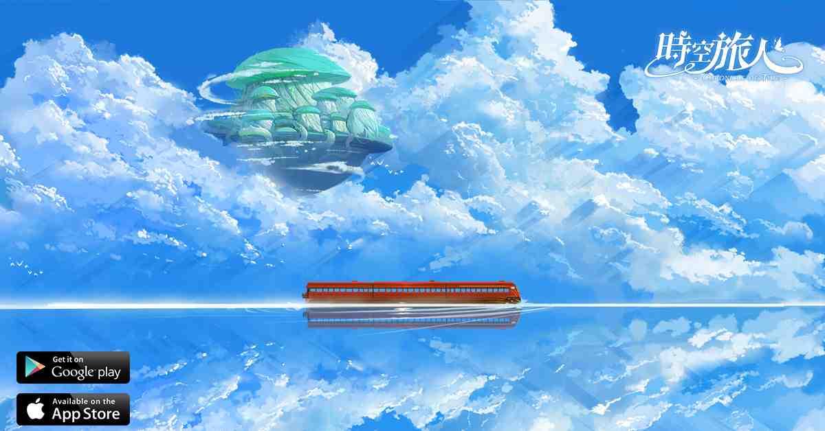 不負愛與冒險の奇跡之旅——《時空旅人》即將啓航,守護你直到時空的盡頭!