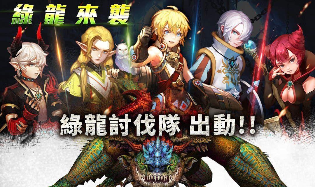 《龍之谷:新世界》首度改版!全新主線地圖&主線劇情開放