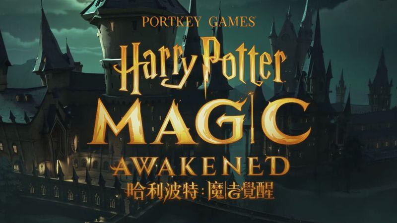 【攻略】《哈利波特:魔法覺醒》迴響系統全解析:迴響獲取和培育攻略