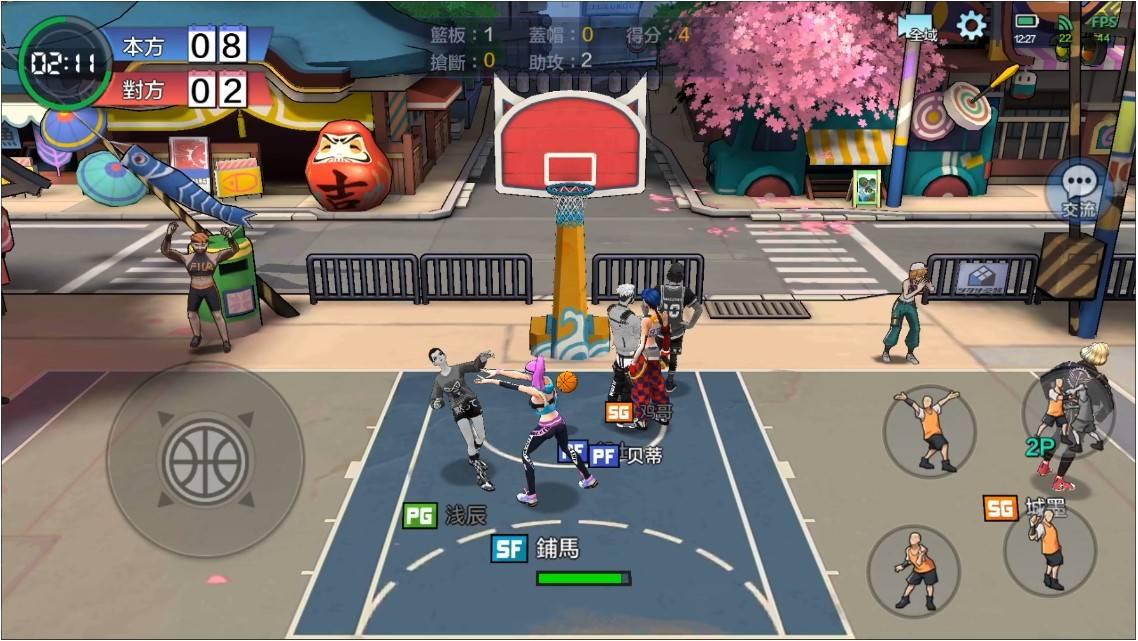 【攻略】《極限街籃:零秒出手》角色培育介紹