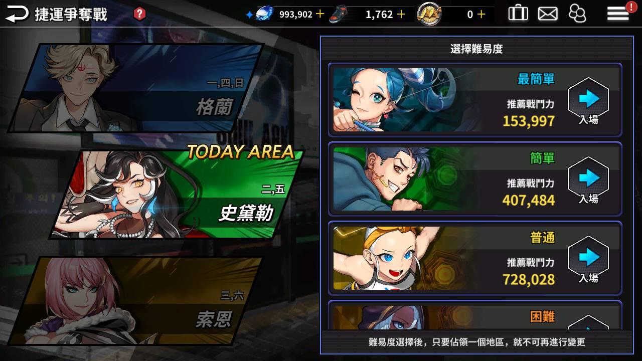 《靈魂方舟》雙平台正式上線 仙界大戰即刻開始