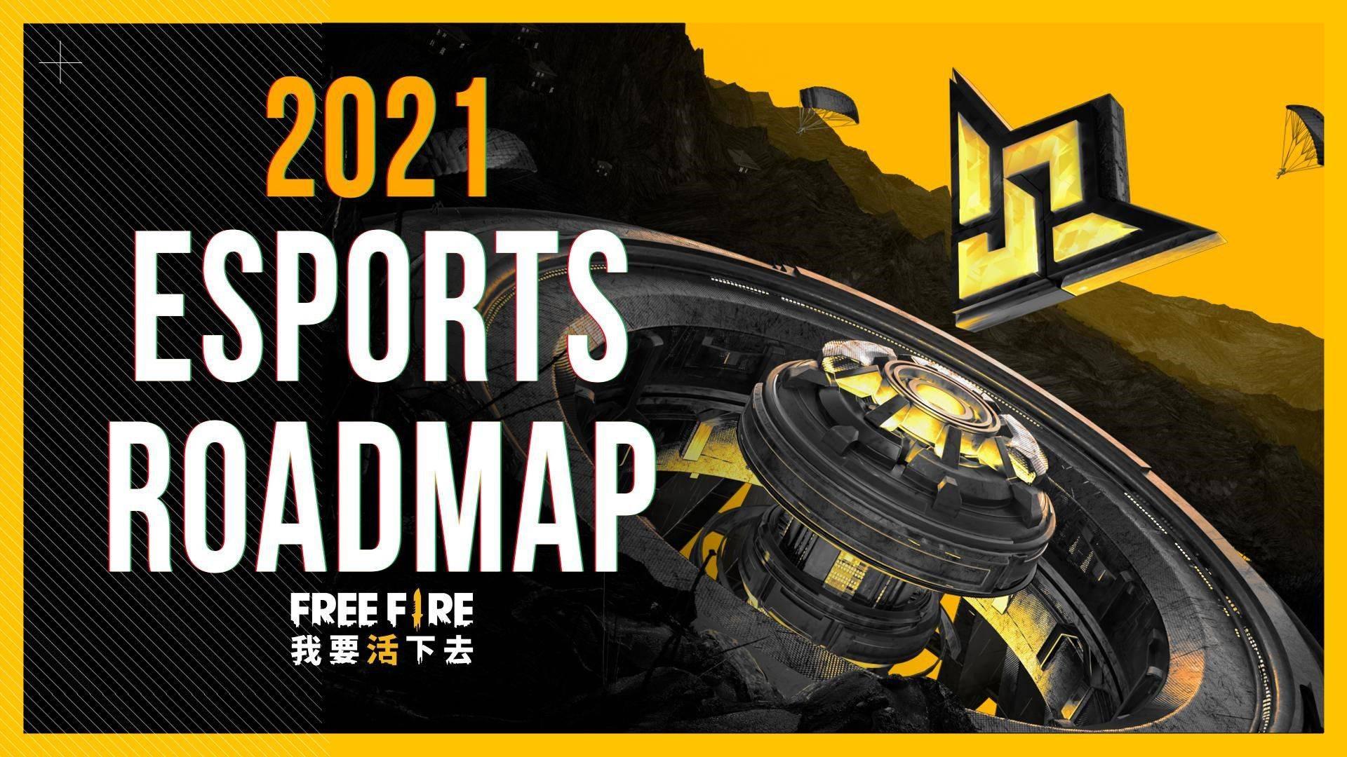 Free Fire 2021年國際電競賽事FFWS登場 台灣選拔賽事「2021春季巔峰爭霸賽」3月6日熱烈開跑